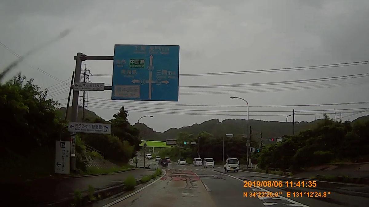 f:id:japan_route:20191107202557j:plain