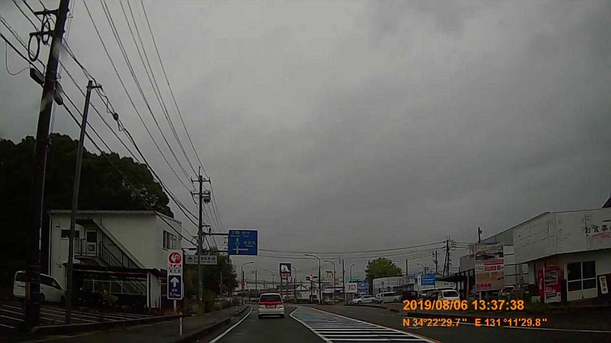f:id:japan_route:20191107202634j:plain