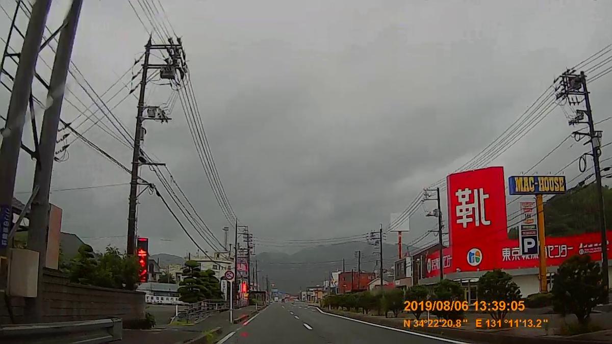 f:id:japan_route:20191107202641j:plain