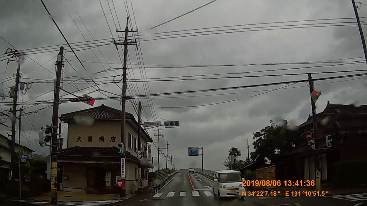 f:id:japan_route:20191107202703j:plain