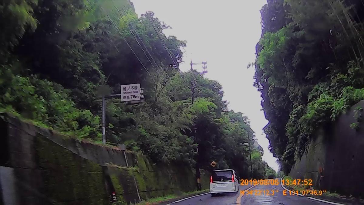 f:id:japan_route:20191107202743j:plain