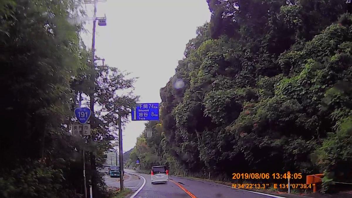 f:id:japan_route:20191107202753j:plain