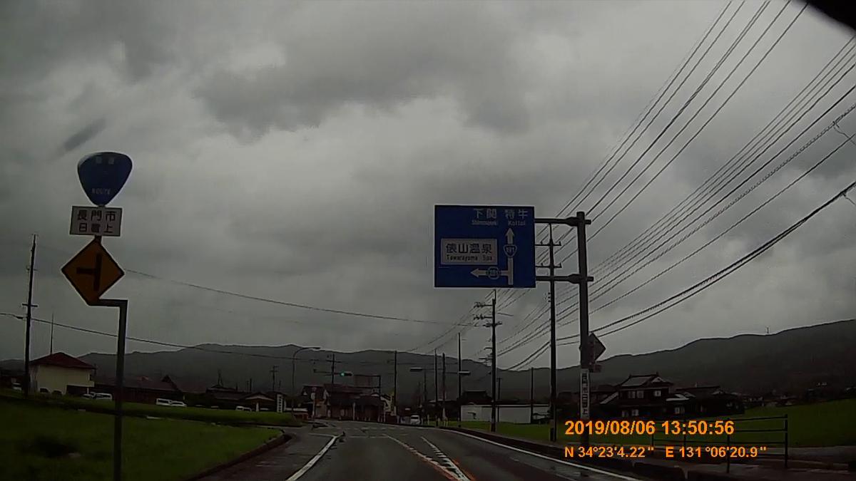 f:id:japan_route:20191107202820j:plain