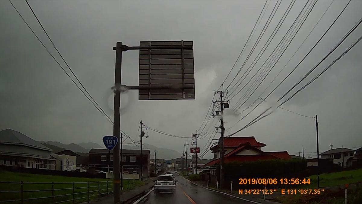 f:id:japan_route:20191107202927j:plain