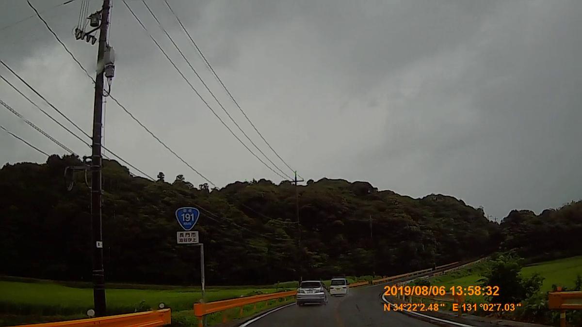 f:id:japan_route:20191107202943j:plain