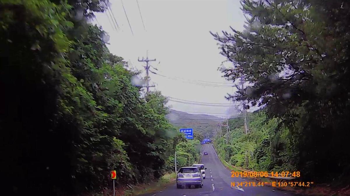 f:id:japan_route:20191107203100j:plain