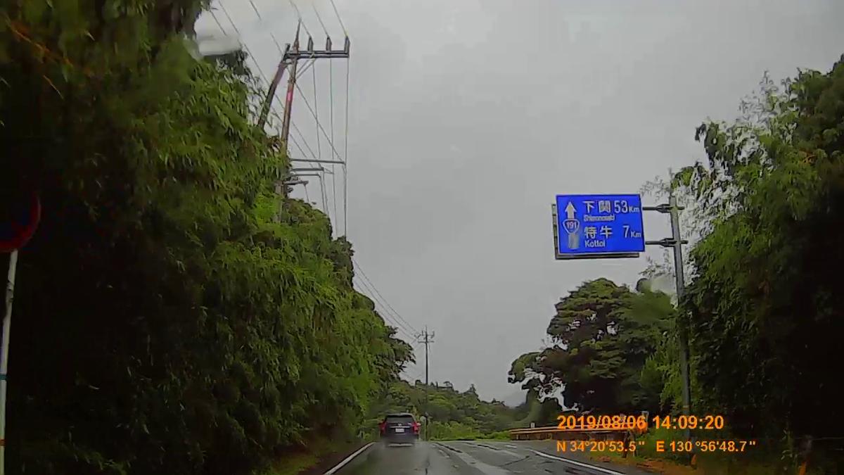 f:id:japan_route:20191107203107j:plain