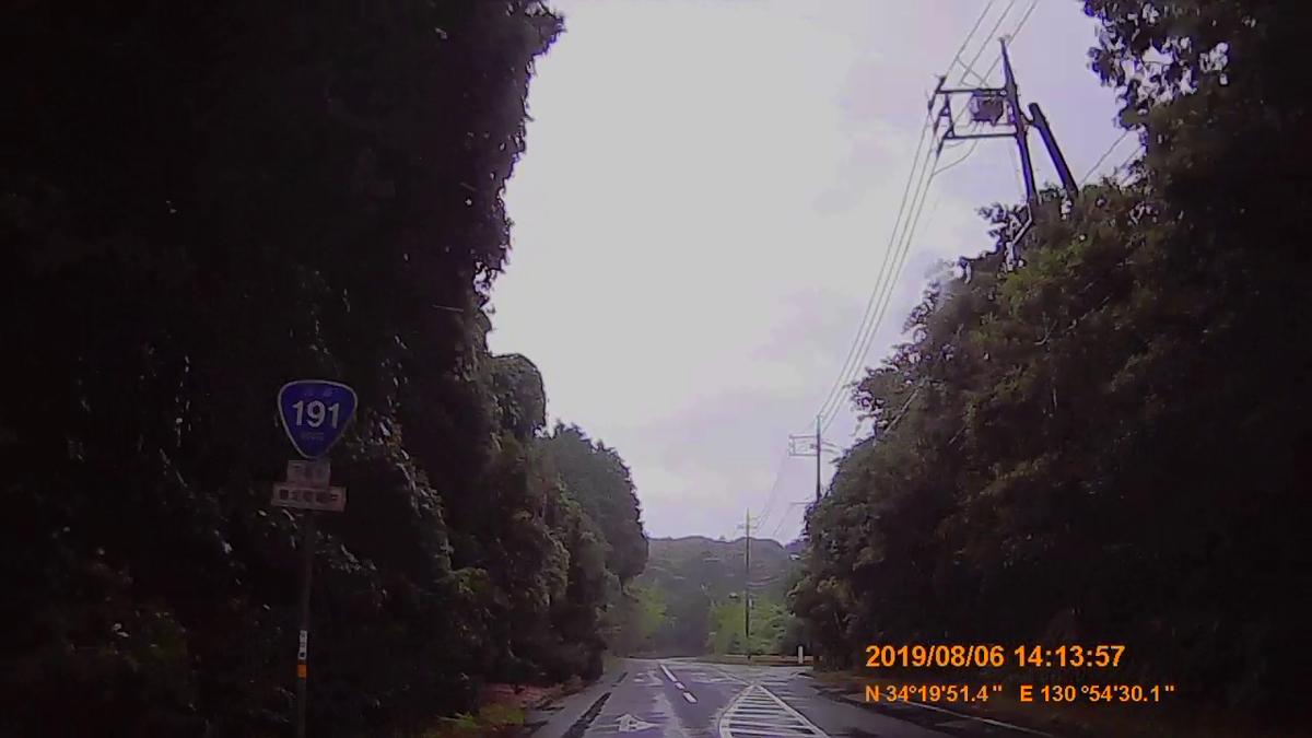 f:id:japan_route:20191107203138j:plain