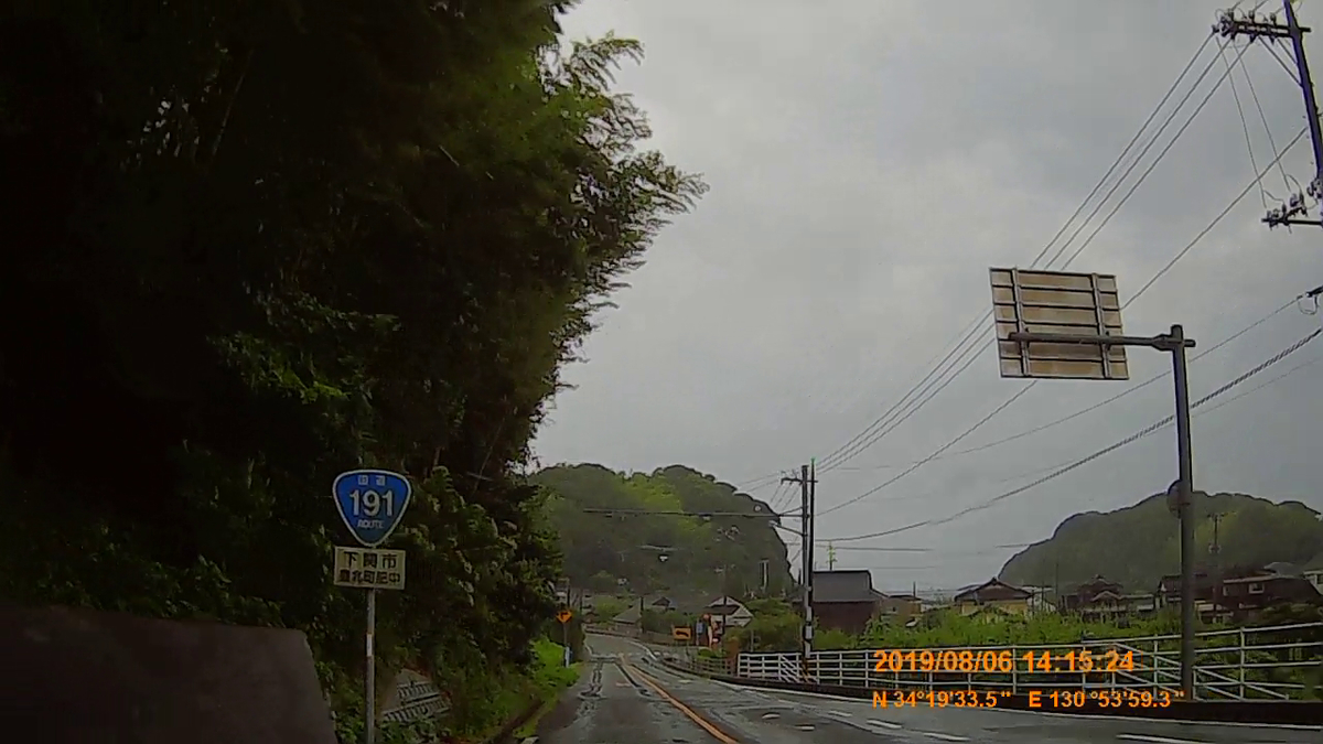 f:id:japan_route:20191107203146j:plain