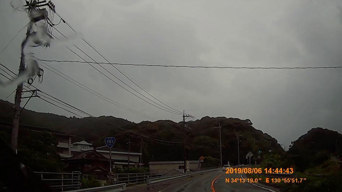 f:id:japan_route:20191107203340j:plain