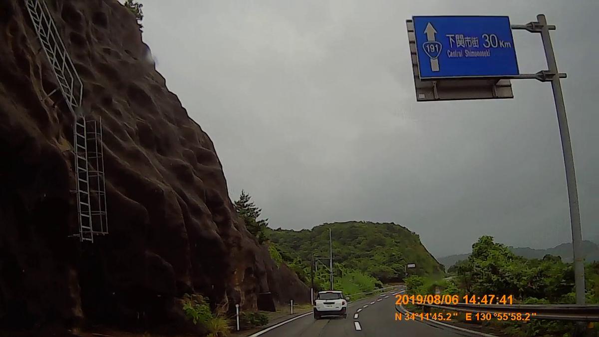 f:id:japan_route:20191107203408j:plain