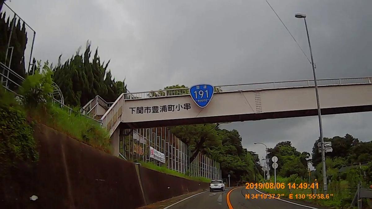 f:id:japan_route:20191107203428j:plain