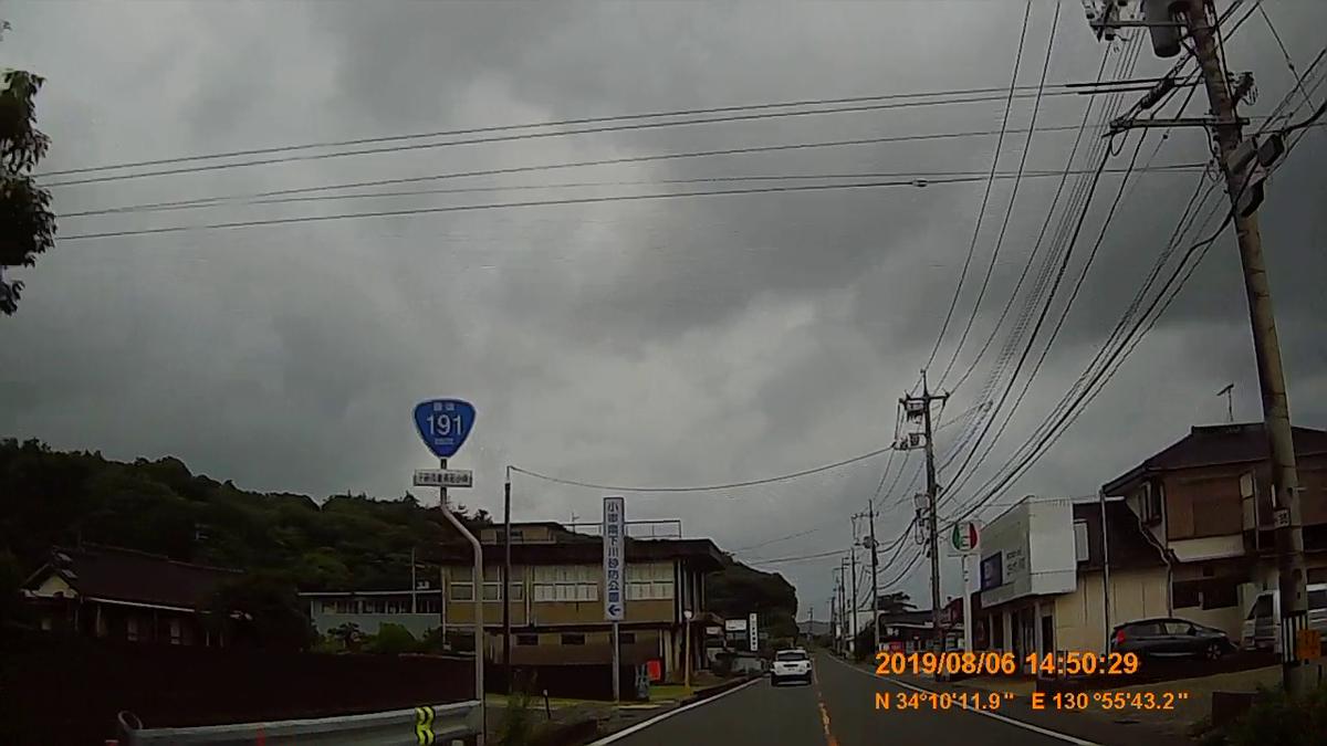 f:id:japan_route:20191107203436j:plain