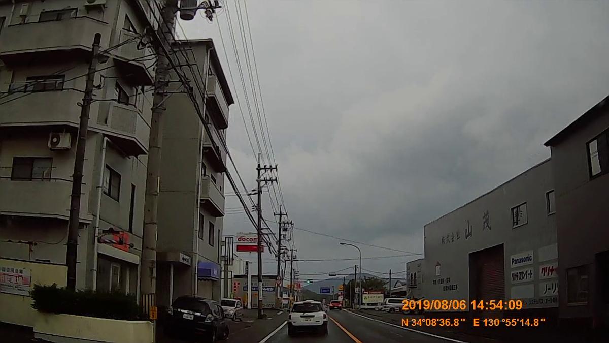 f:id:japan_route:20191107203452j:plain