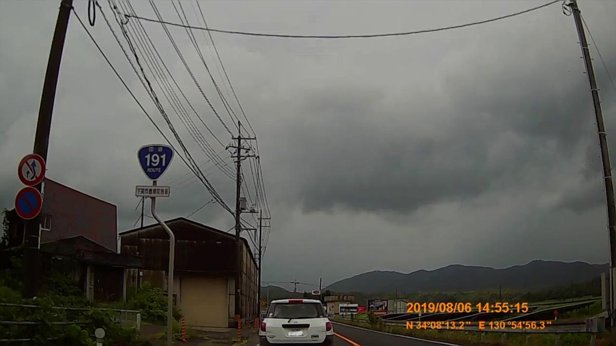 f:id:japan_route:20191107203505j:plain