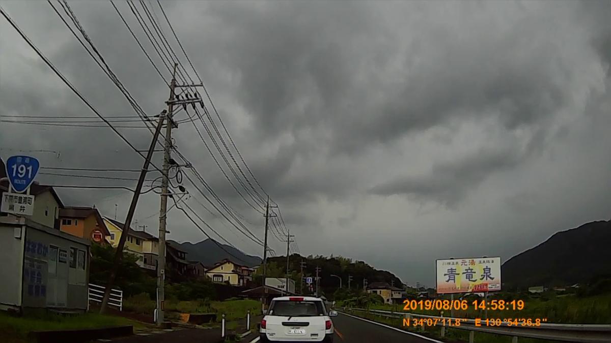 f:id:japan_route:20191107203512j:plain