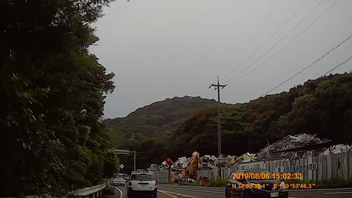 f:id:japan_route:20191107203547j:plain