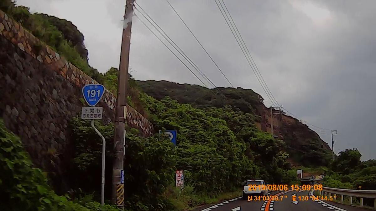 f:id:japan_route:20191107203620j:plain
