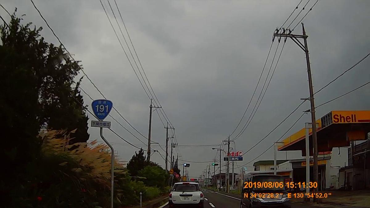 f:id:japan_route:20191107203629j:plain
