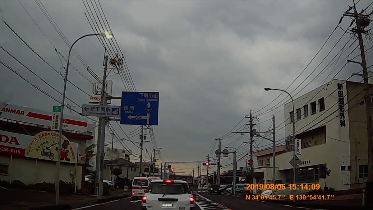 f:id:japan_route:20191107203637j:plain