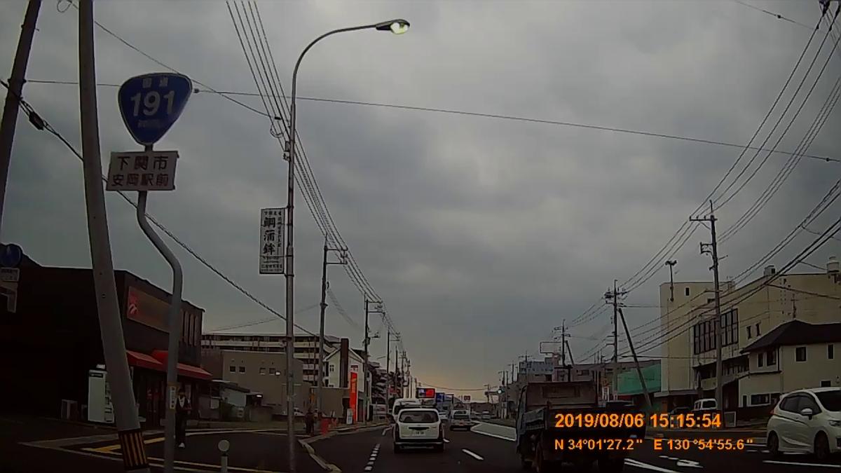 f:id:japan_route:20191107203656j:plain