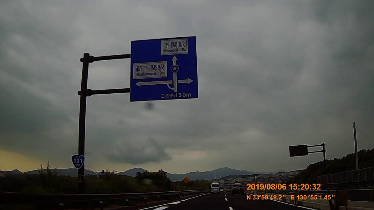 f:id:japan_route:20191107203721j:plain