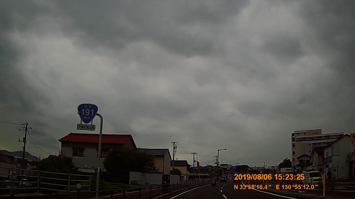 f:id:japan_route:20191107203754j:plain