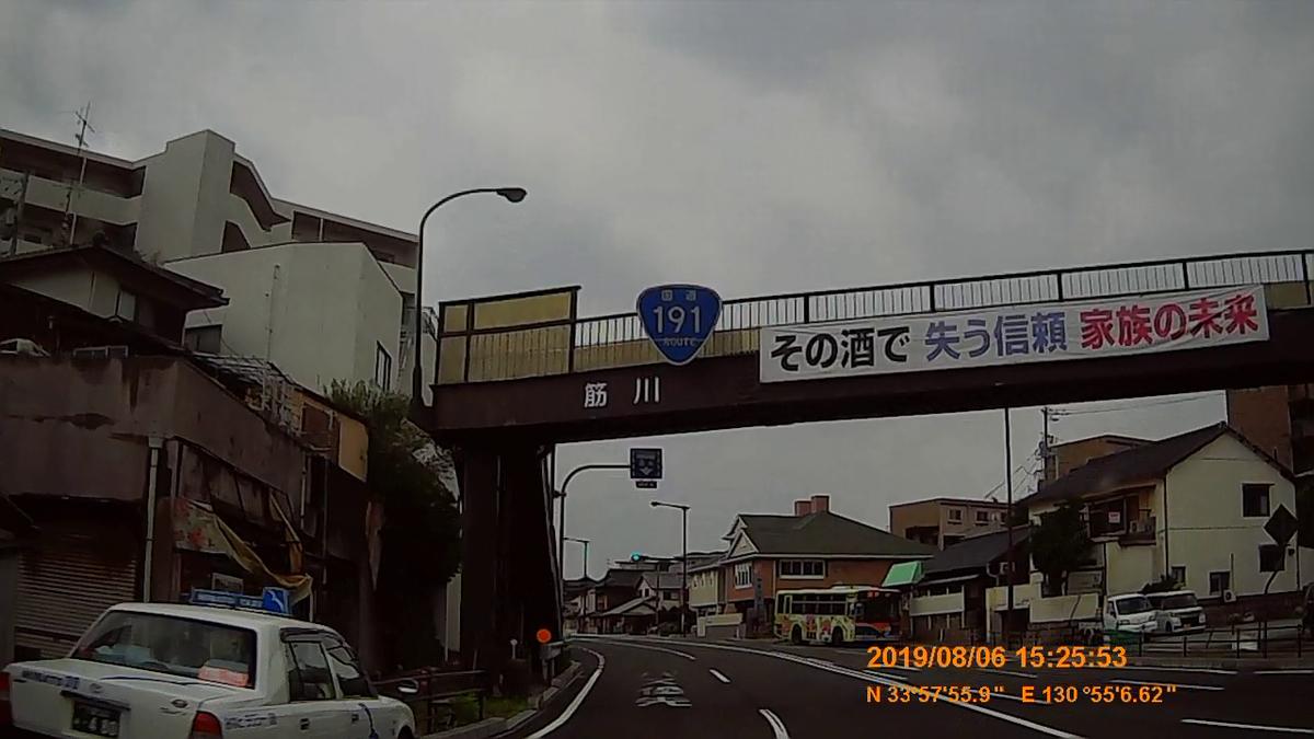 f:id:japan_route:20191107203804j:plain