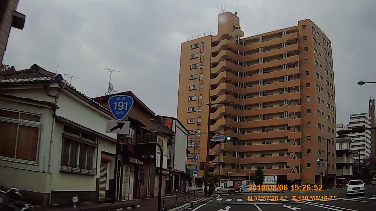 f:id:japan_route:20191107203822j:plain