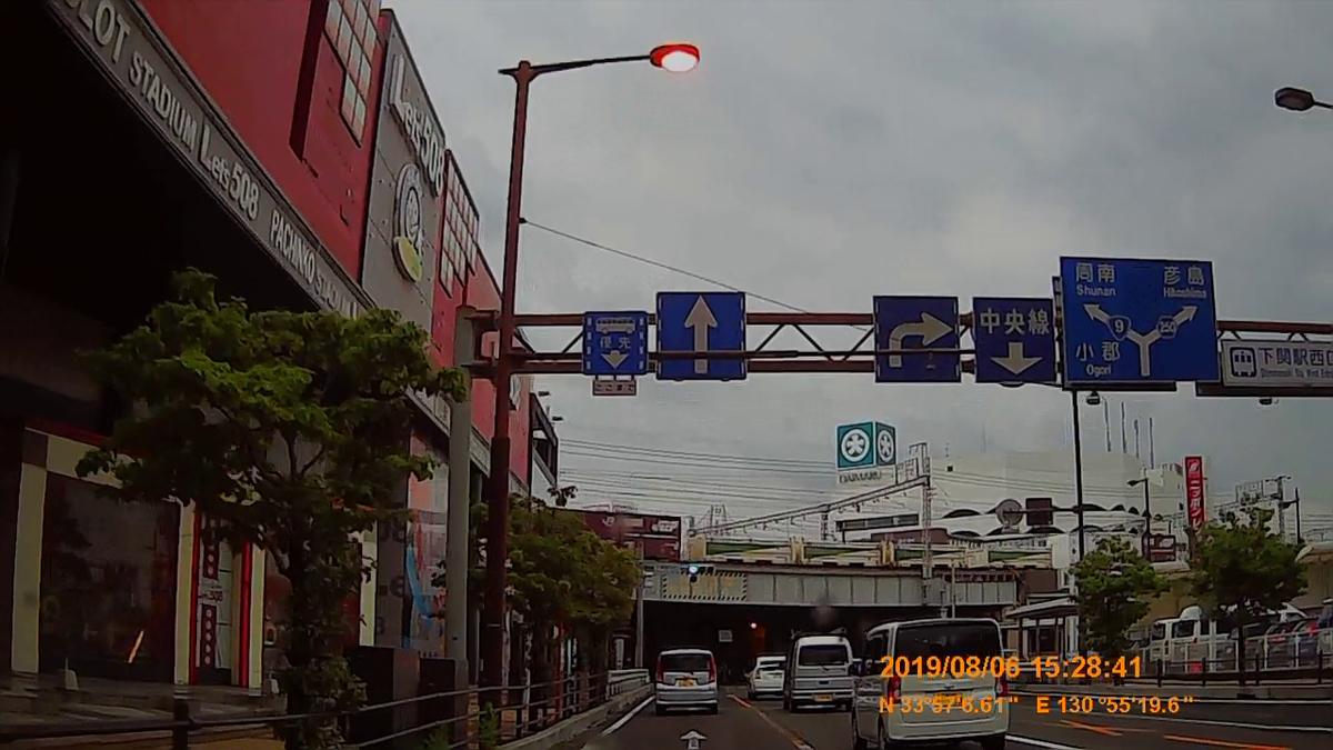 f:id:japan_route:20191107203831j:plain
