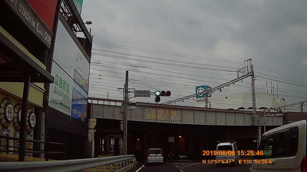 f:id:japan_route:20191107203835j:plain