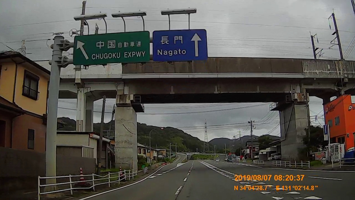 f:id:japan_route:20191108230510j:plain