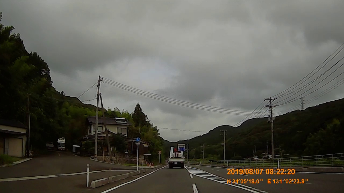 f:id:japan_route:20191108230617j:plain