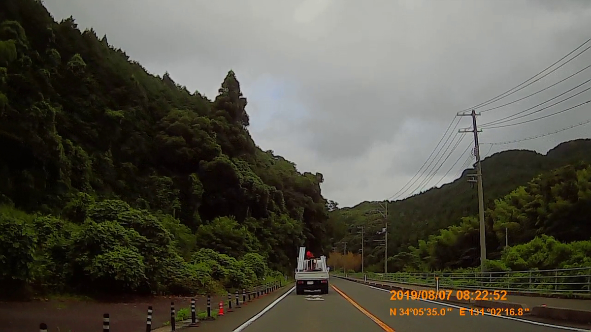 f:id:japan_route:20191108230630j:plain