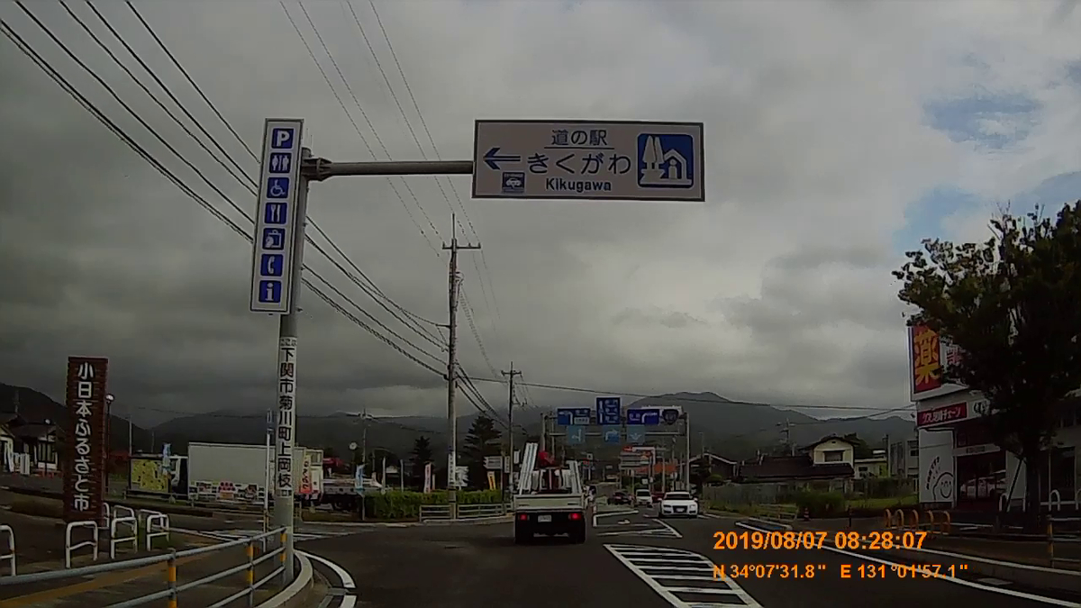 f:id:japan_route:20191108230722j:plain