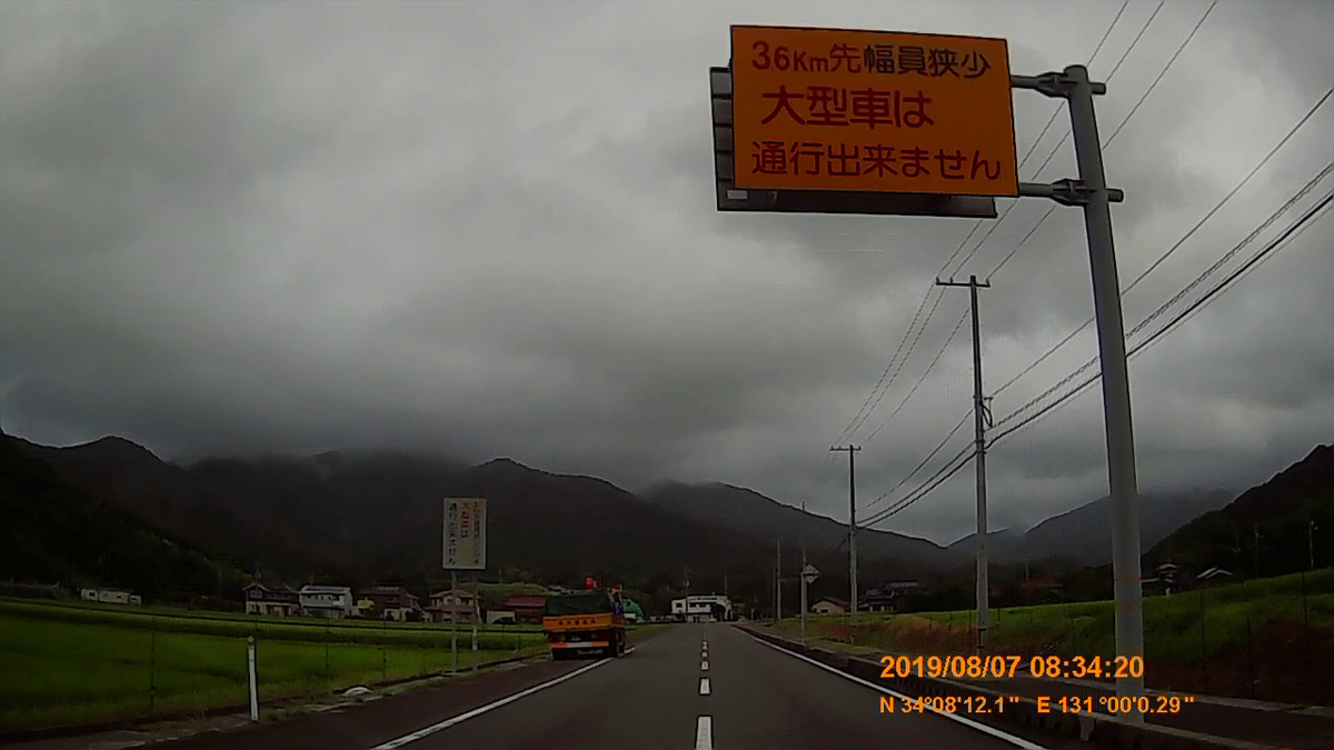 f:id:japan_route:20191108231006j:plain