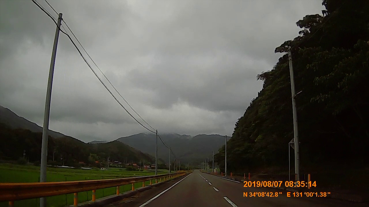 f:id:japan_route:20191108231025j:plain