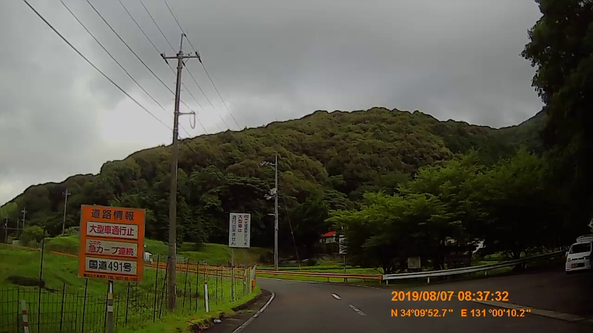 f:id:japan_route:20191108231042j:plain