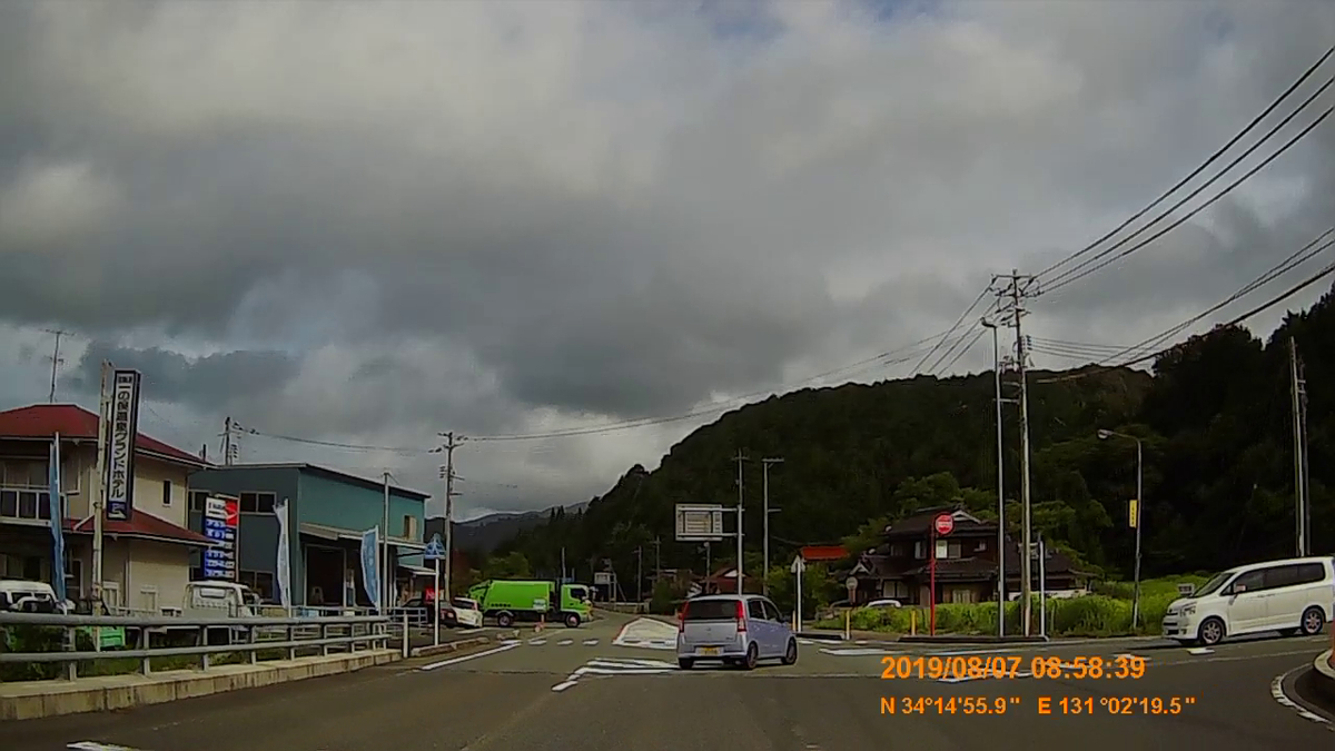 f:id:japan_route:20191108232130j:plain