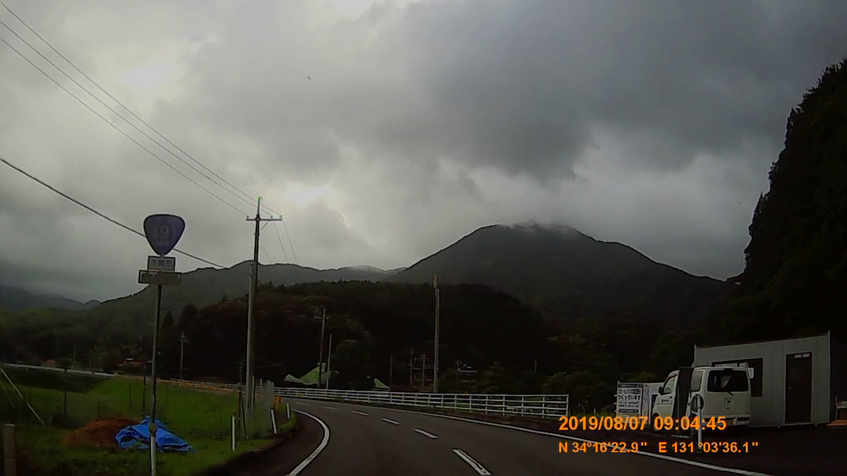 f:id:japan_route:20191108232320j:plain