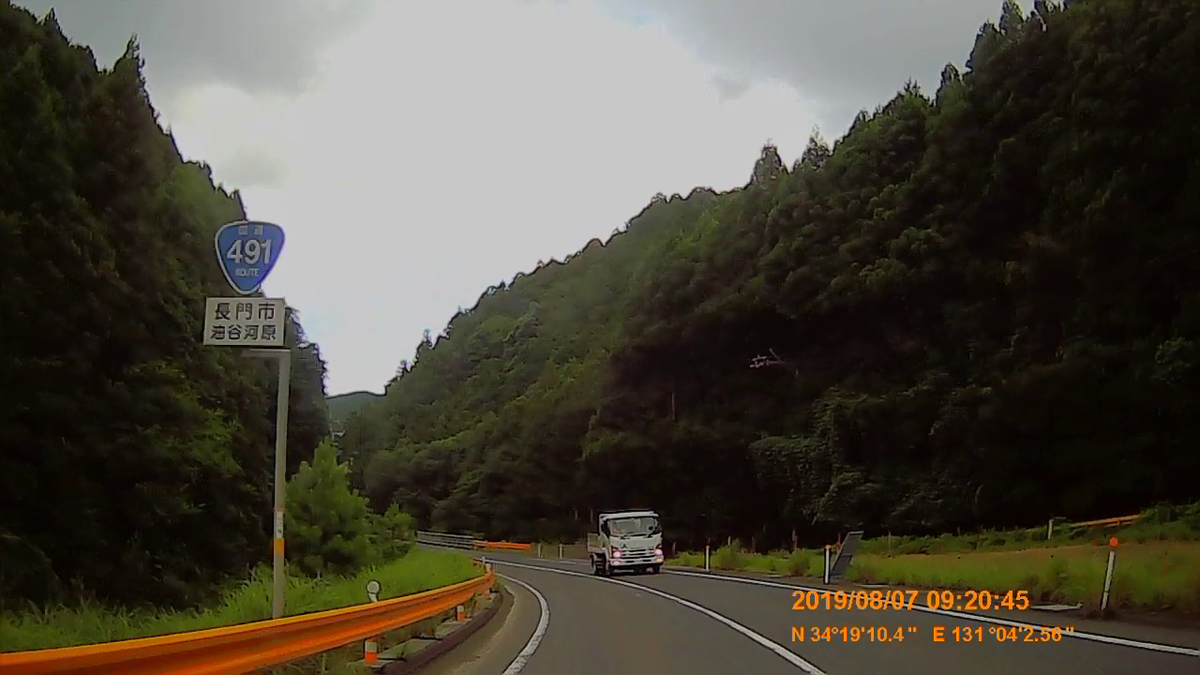 f:id:japan_route:20191109065610j:plain