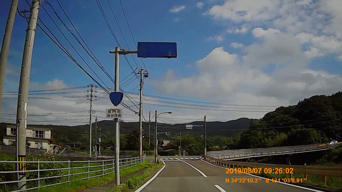 f:id:japan_route:20191109065705j:plain