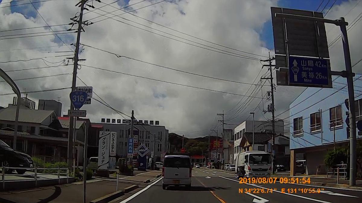 f:id:japan_route:20191109085946j:plain