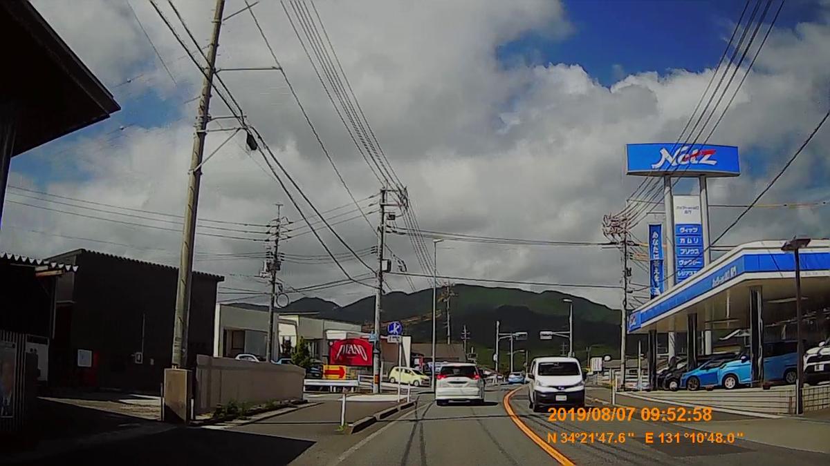 f:id:japan_route:20191109090003j:plain