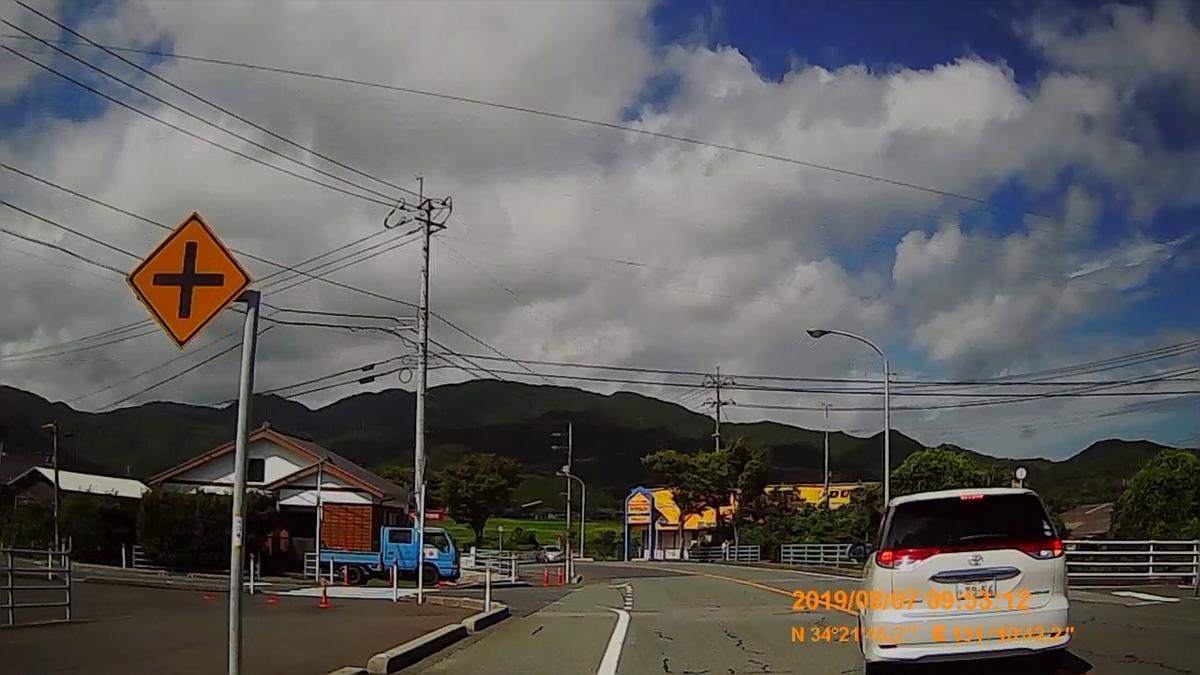 f:id:japan_route:20191109090015j:plain