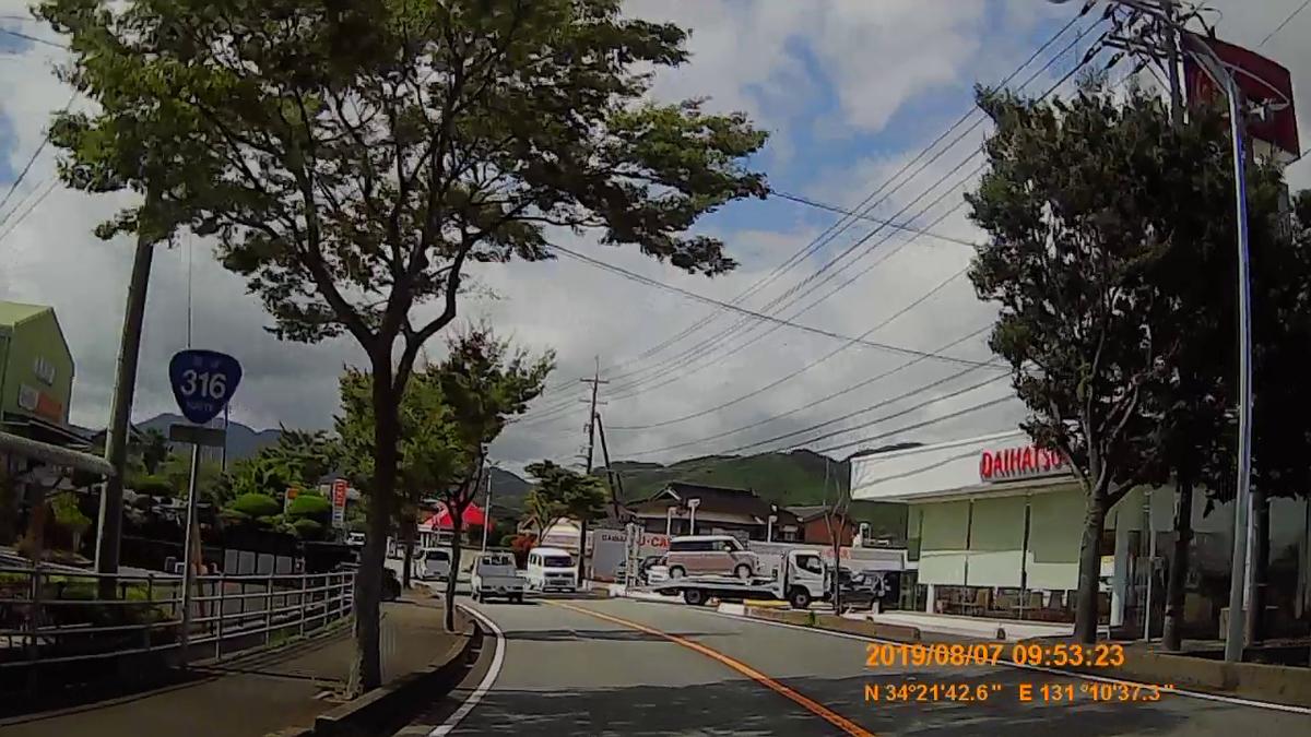 f:id:japan_route:20191109090025j:plain