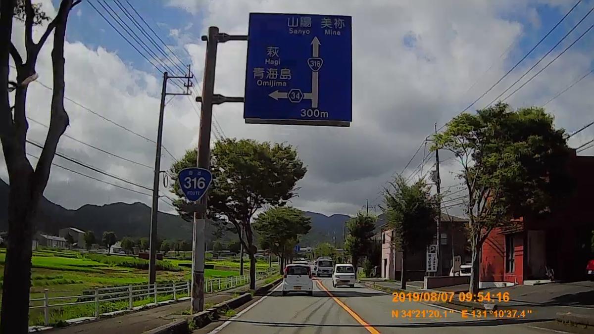 f:id:japan_route:20191109090045j:plain