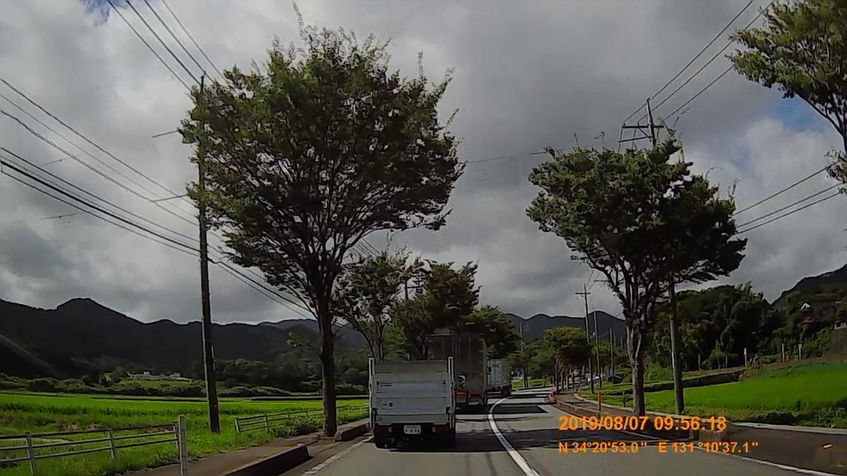 f:id:japan_route:20191109090053j:plain