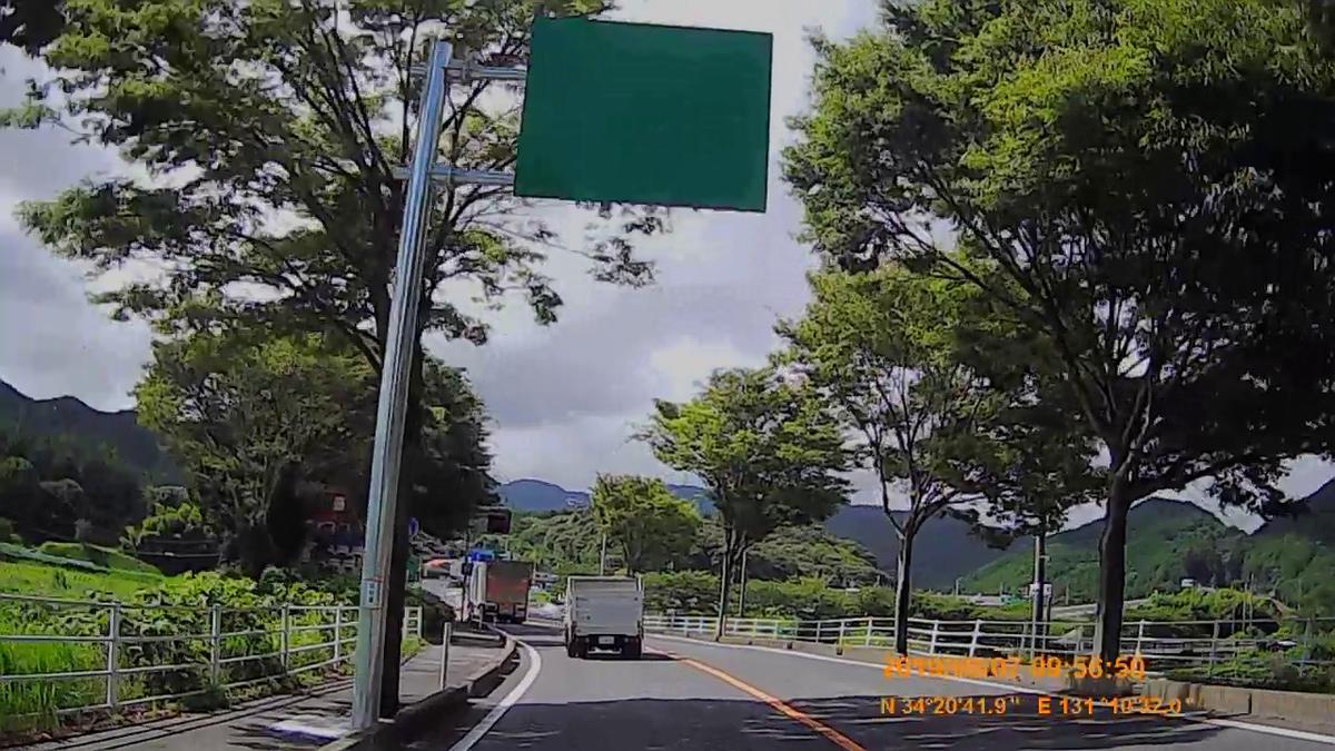 f:id:japan_route:20191109090101j:plain