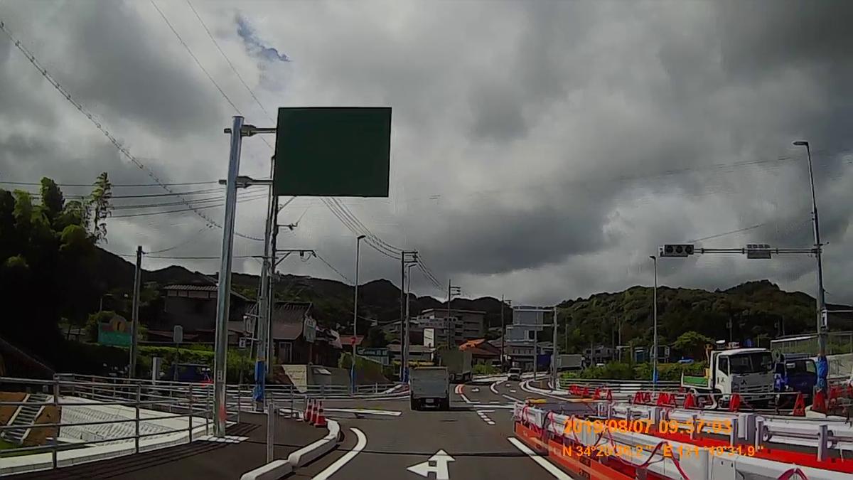 f:id:japan_route:20191109090126j:plain